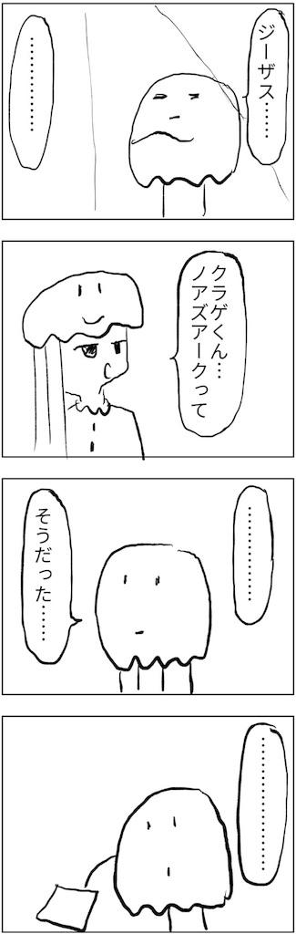 f:id:yanoyu22:20180610104456j:image