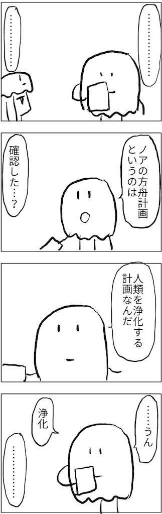 f:id:yanoyu22:20180610104504j:image