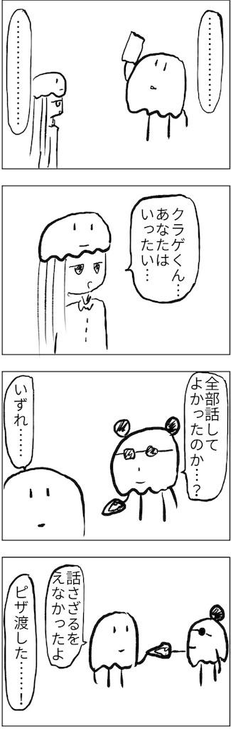 f:id:yanoyu22:20180611204507j:image