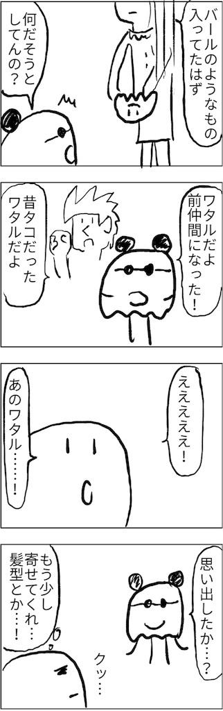 f:id:yanoyu22:20180611215710j:image
