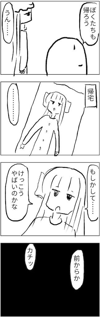 f:id:yanoyu22:20180611225730j:image