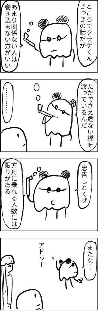 f:id:yanoyu22:20180612222226j:image