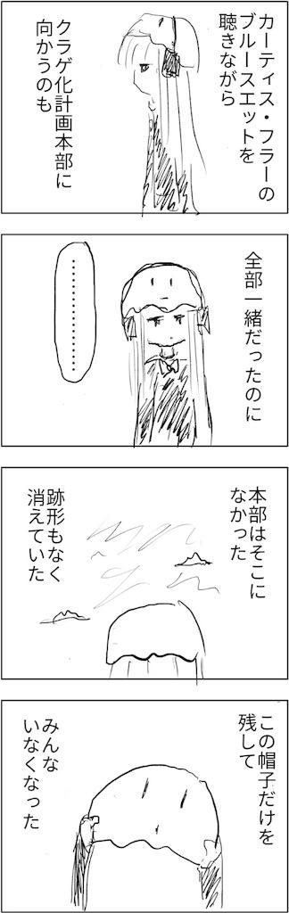 f:id:yanoyu22:20180613232359j:image