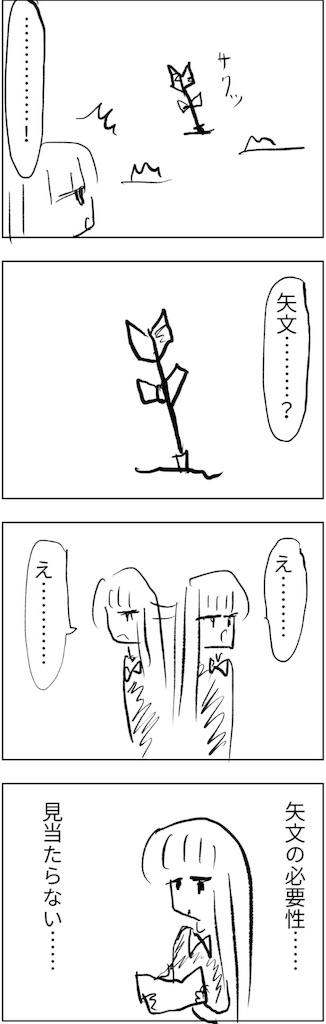 f:id:yanoyu22:20180616135900j:image