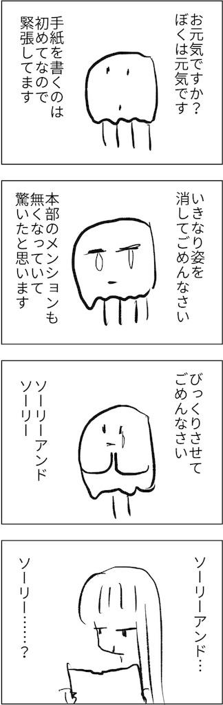 f:id:yanoyu22:20180616135922j:image