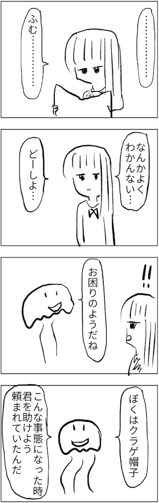 f:id:yanoyu22:20180616174517j:image
