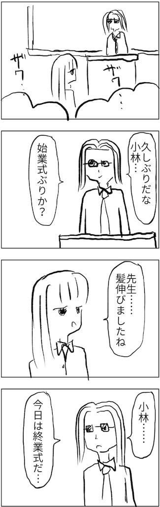 f:id:yanoyu22:20180618225029j:image