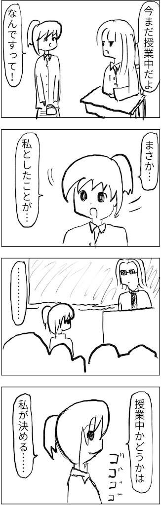 f:id:yanoyu22:20180619230743j:image