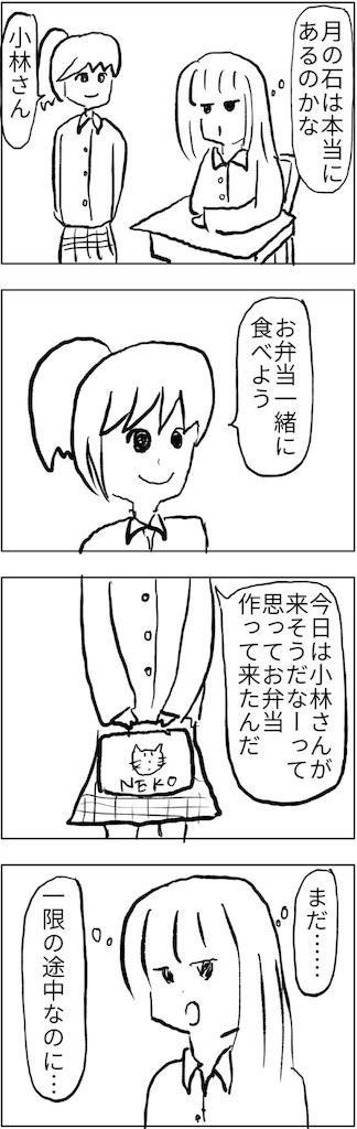 f:id:yanoyu22:20180619231608j:image