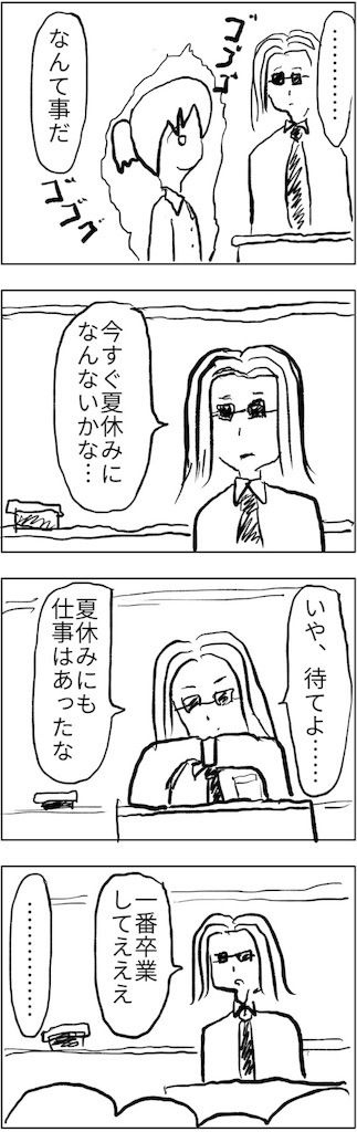 f:id:yanoyu22:20180620231843j:image