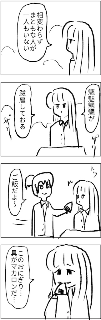f:id:yanoyu22:20180620231852j:image
