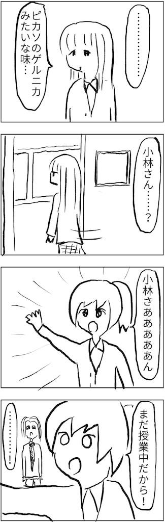 f:id:yanoyu22:20180621232756j:image