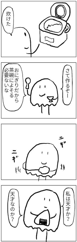 f:id:yanoyu22:20180623203701j:image