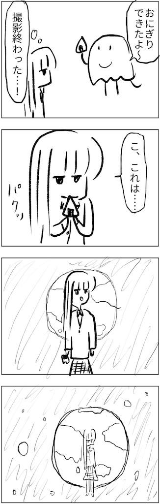 f:id:yanoyu22:20180624204612j:image