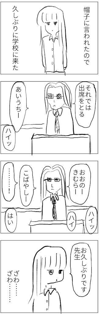f:id:yanoyu22:20180624230004j:image