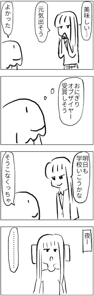 f:id:yanoyu22:20180625225425j:image