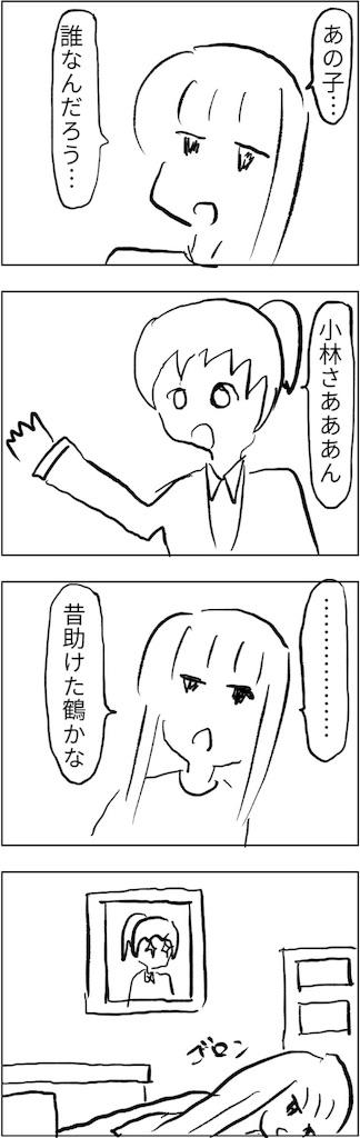 f:id:yanoyu22:20180625225436j:image