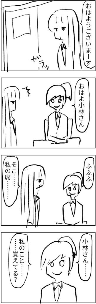f:id:yanoyu22:20180626230015j:image