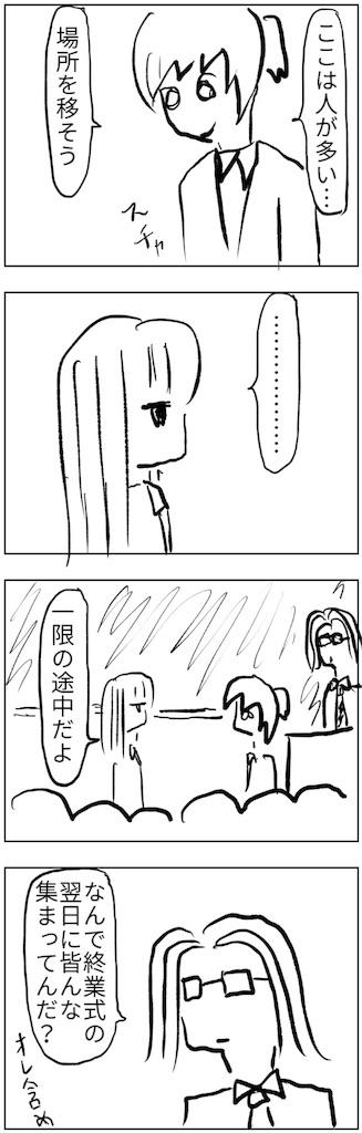 f:id:yanoyu22:20180626230024j:image