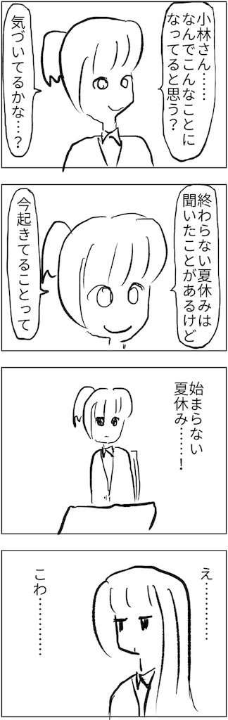 f:id:yanoyu22:20180628012146j:image