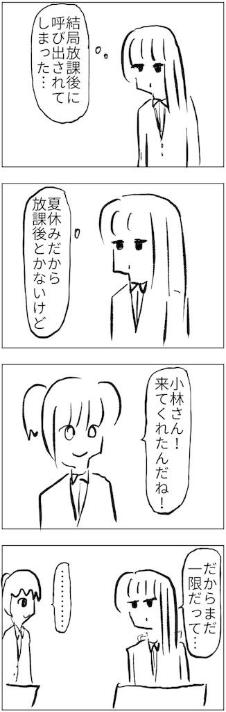f:id:yanoyu22:20180628015210j:image