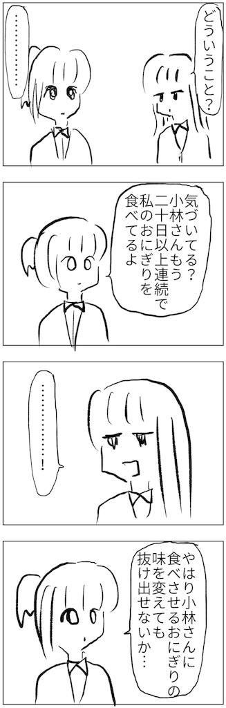 f:id:yanoyu22:20180629002219j:image