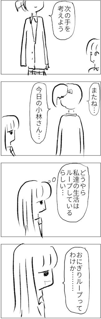 f:id:yanoyu22:20180629002227j:image