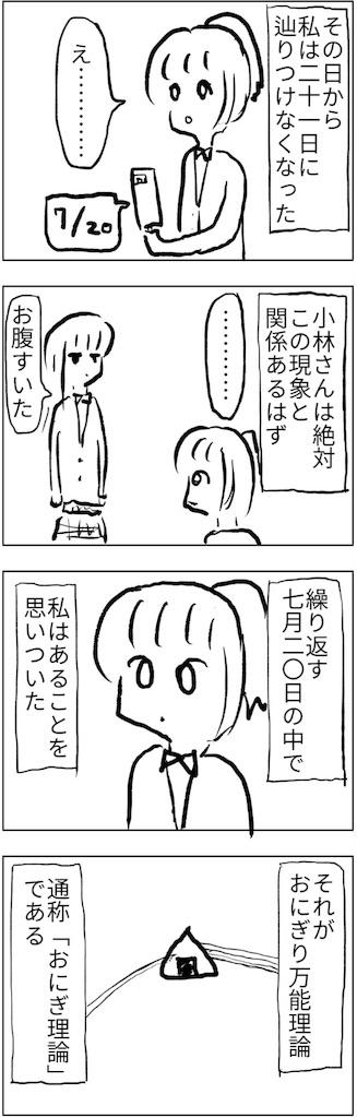 f:id:yanoyu22:20180630095146j:image