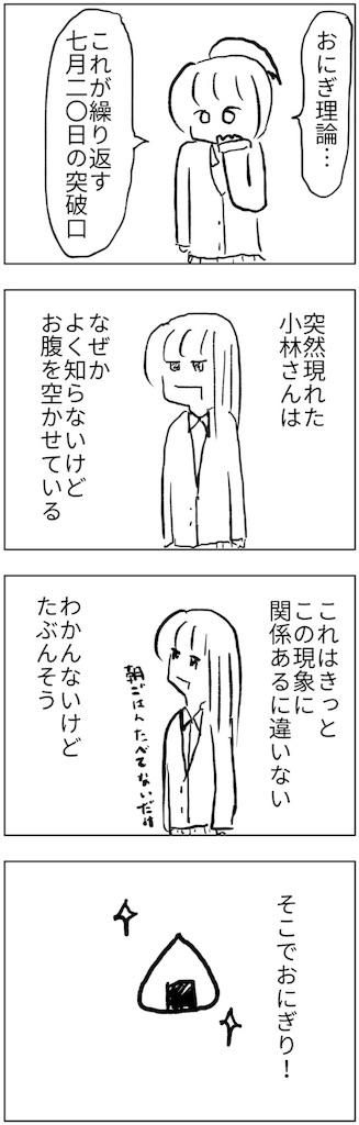 f:id:yanoyu22:20180630212454j:image