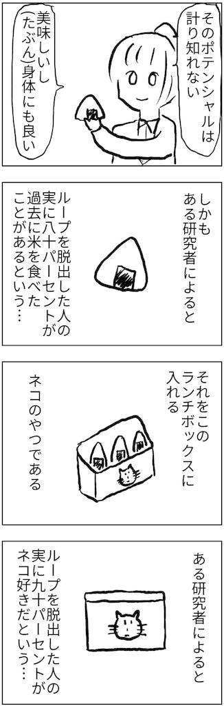 f:id:yanoyu22:20180630212515j:image