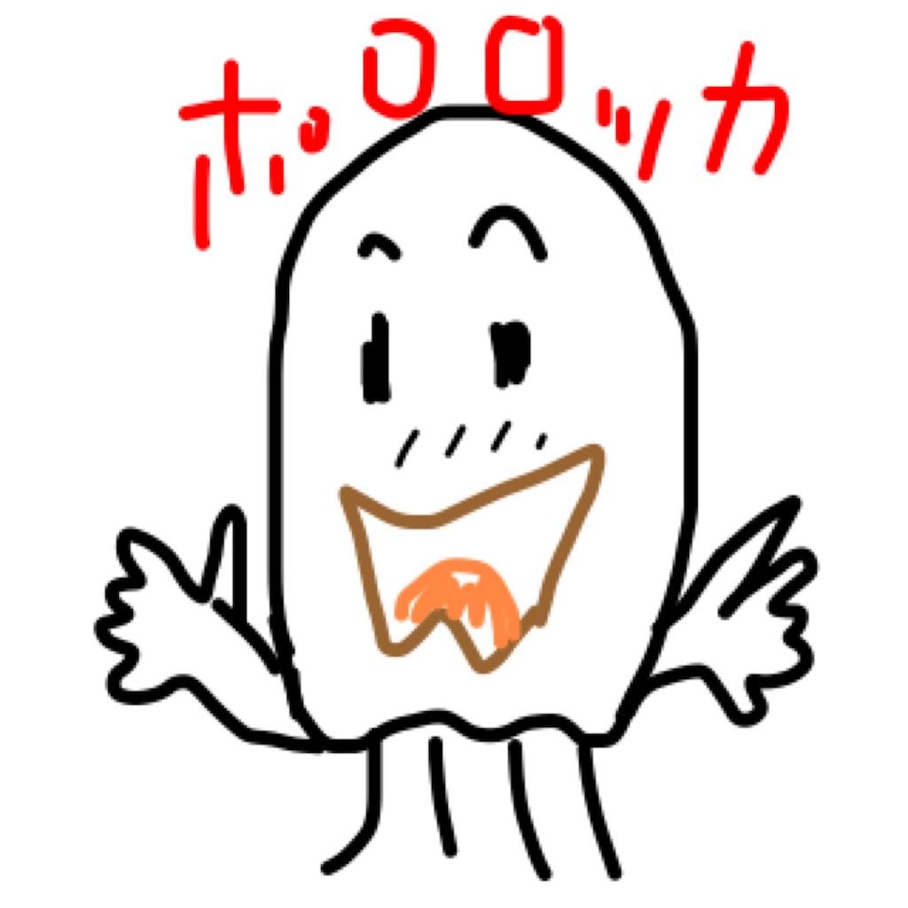 f:id:yanoyu22:20180701001611j:image
