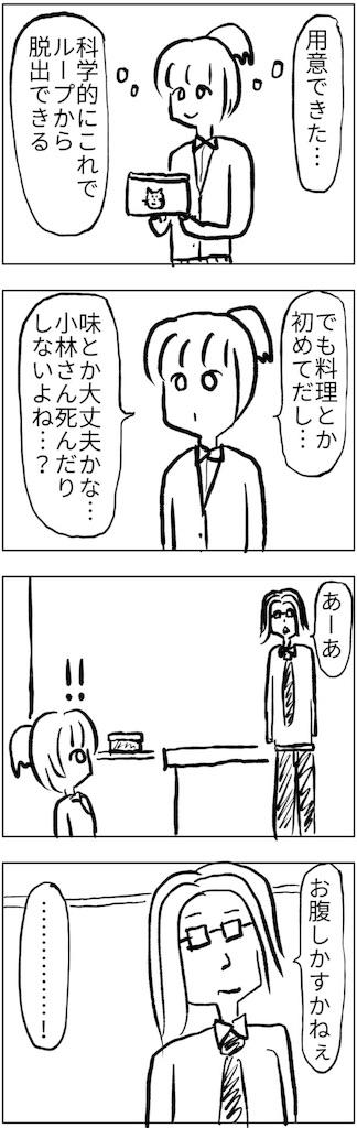 f:id:yanoyu22:20180701195324j:image
