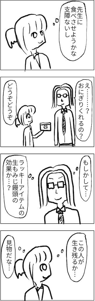 f:id:yanoyu22:20180701195332j:image