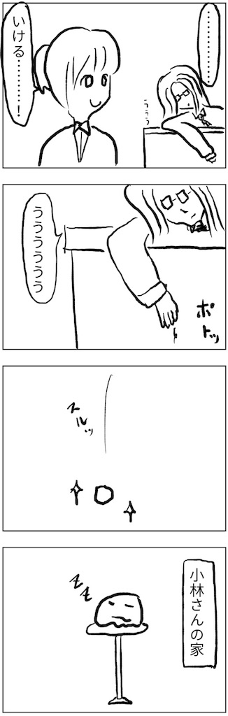 f:id:yanoyu22:20180702223444j:image