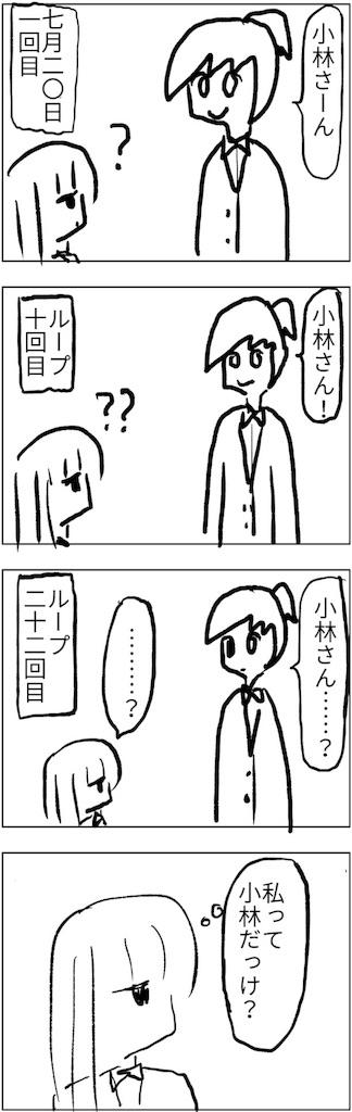 f:id:yanoyu22:20180706195056j:image