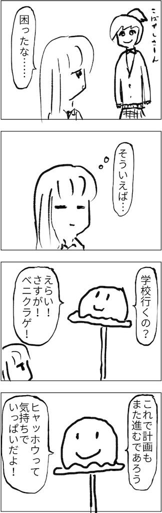 f:id:yanoyu22:20180707102422j:image