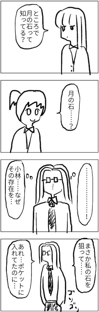 f:id:yanoyu22:20180707184057j:image
