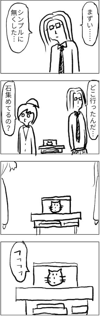 f:id:yanoyu22:20180707184106j:image