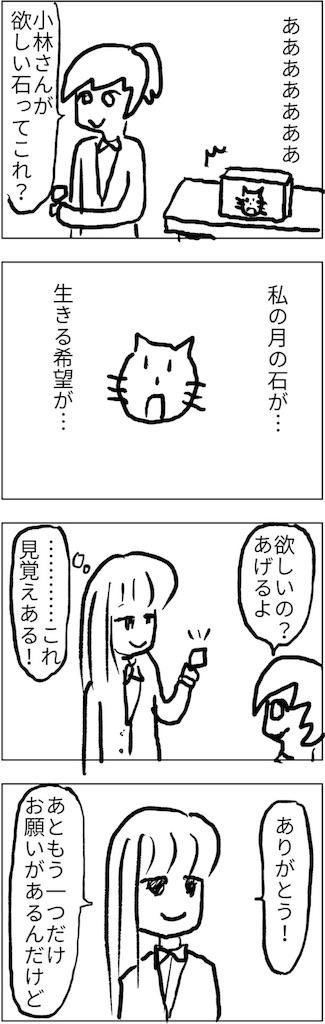 f:id:yanoyu22:20180709192401j:image