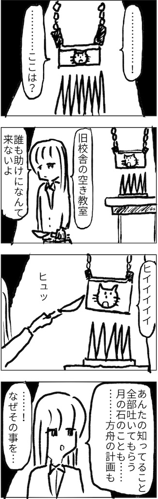 f:id:yanoyu22:20180709192408j:image