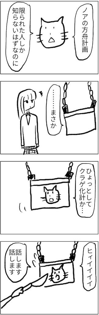 f:id:yanoyu22:20180710231200j:image