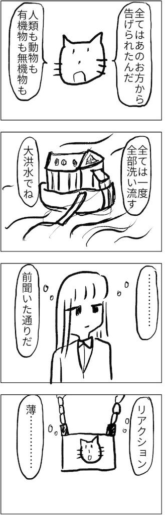 f:id:yanoyu22:20180710231209j:image