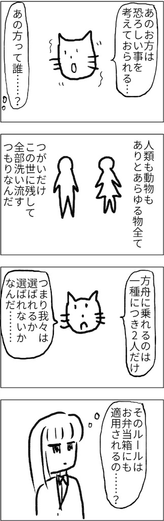 f:id:yanoyu22:20180711231058j:image