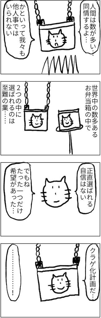 f:id:yanoyu22:20180711231107j:image