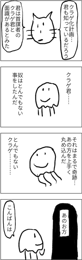 f:id:yanoyu22:20180713012206j:image