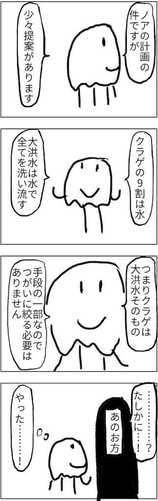 f:id:yanoyu22:20180713012213j:image