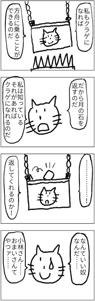 f:id:yanoyu22:20180714170314j:image