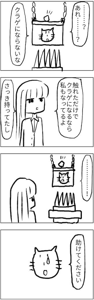 f:id:yanoyu22:20180715000640j:image