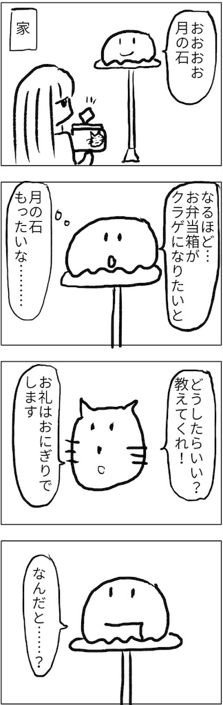 f:id:yanoyu22:20180715000651j:image