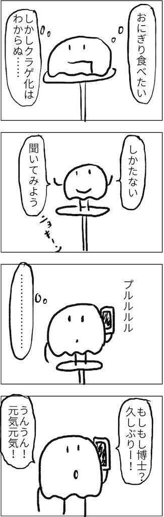 f:id:yanoyu22:20180715204239j:image